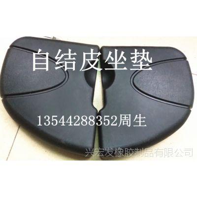 自结皮坐垫 PU发泡制品