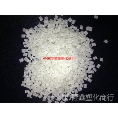 【厂家产销】 PA6GF30 尼龙增强30 本色 再生料 1号