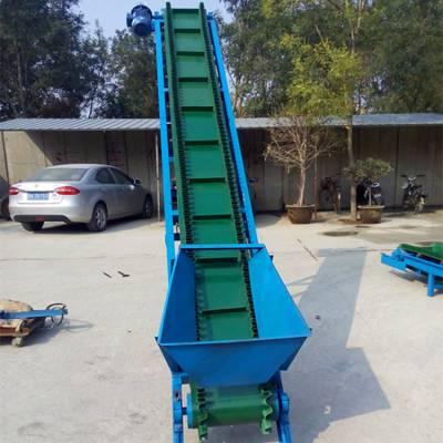 供应移动爬坡输送机 兴运牌输送机DH5