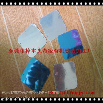 供应半透镜 透明板 镜面地毯