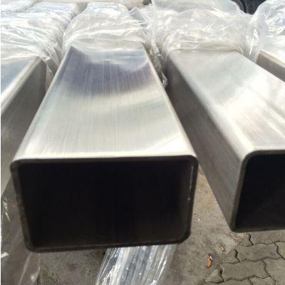 南海不锈钢管厂,厂家直销316L不锈钢方管