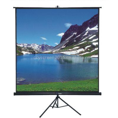厂家供应120吋支架投影幕 供应优质高清家庭影院投影银幕