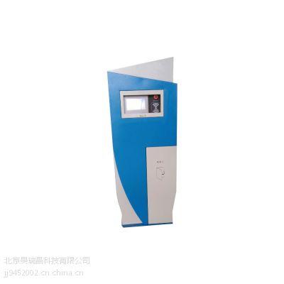 昊瑞昌 大功率充电机 充电模块