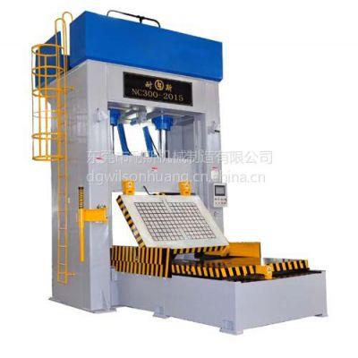 供应台州性价比的深孔钻合模机翻模机磁盘找黄生