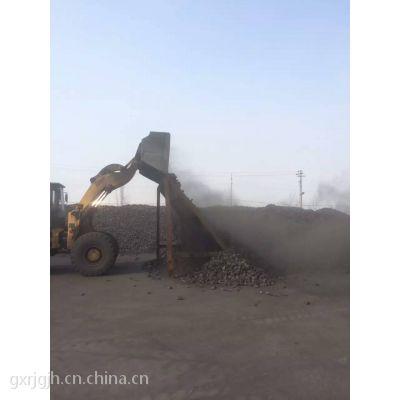 铸造焦 焦炭 焦粒