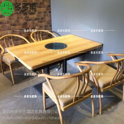 龙岗自助餐厅火锅店桌子椅子厂家定做直销