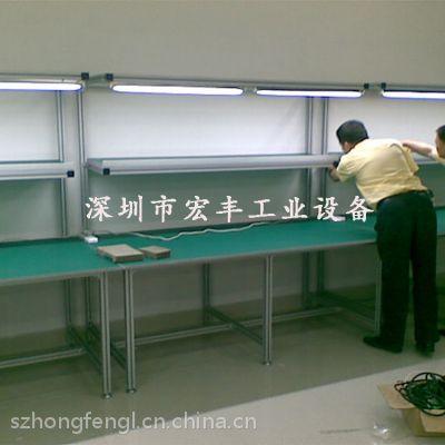 深圳市宏丰工业厂家定制宝安创客4040铝型材防静电工作桌