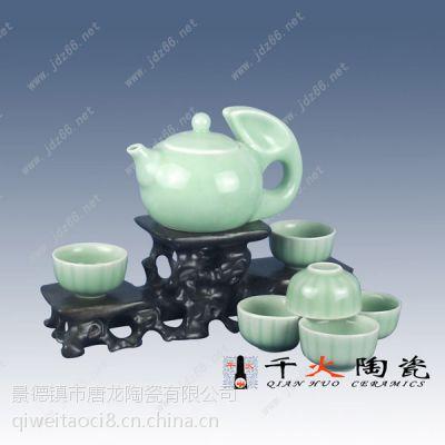供应定做礼品公司茶具 茶具价格 茶具图片
