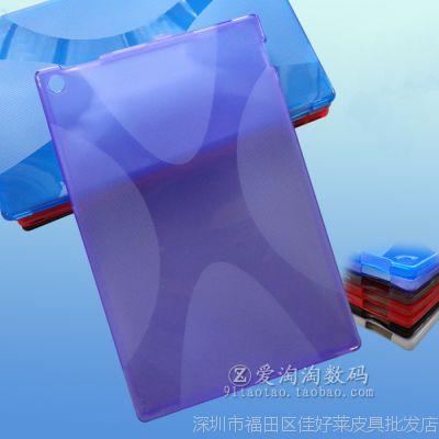 索尼sony Tablet Z SGP341/312/311CN 皮套 超薄保护套 TPU清水套