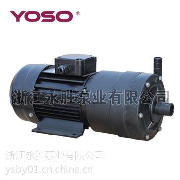 供应永胜CQF型塑料磁力泵