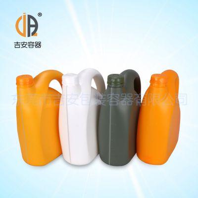 HDPE 4L机油瓶 4L润滑油瓶塑料瓶 4L美孚机油瓶