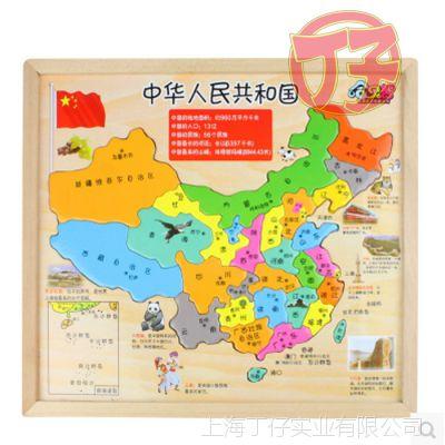 一件代发 正品哈贝智中国地图小号拼图拼板儿童玩具生日礼物批发