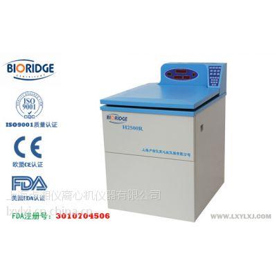 L600R 大容量冷冻离心机