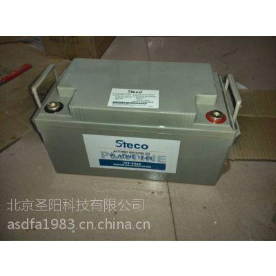 天津授权法国时高蓄电池PLATINE12-200总代理销售