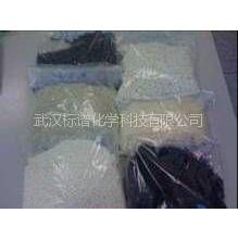 供应改性塑料、塑料助剂等的成分分析、配方剖析服务