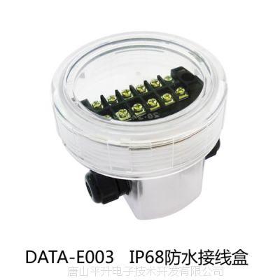 电缆防水接线盒、电缆防水分线盒、电缆接线盒价格