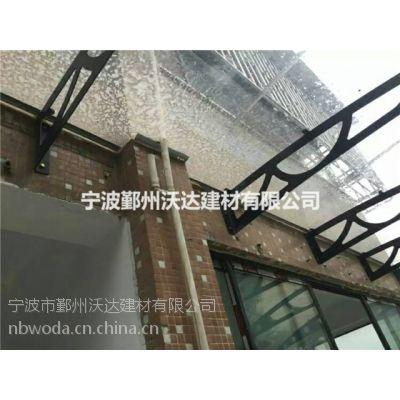 厂家直销 PC耐力板瓦楞板 PC阳光板 雨棚车棚板 大棚温室采光板宁波沃达建材