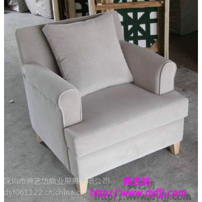 深圳酒店套房沙发厂家定制 欢迎来电咨询