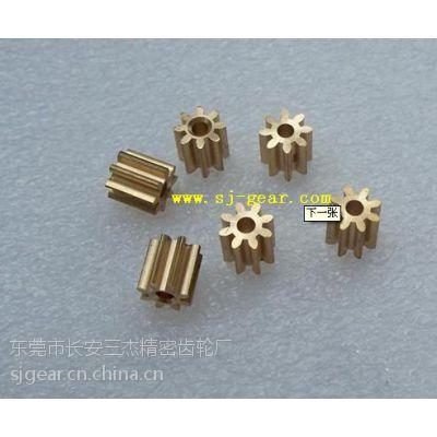 精密电机小模数铜直齿轮