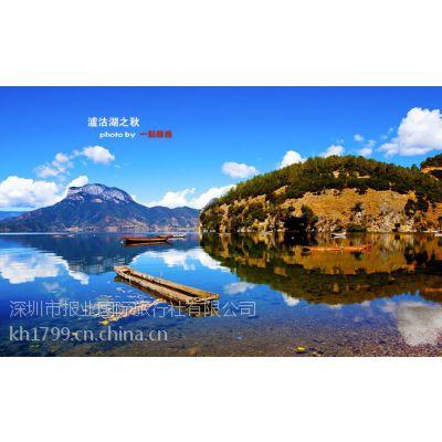 七彩云南丽江 香格里拉 徙步虎跳峡 浪漫泸沽湖 八天自由行 国内旅游