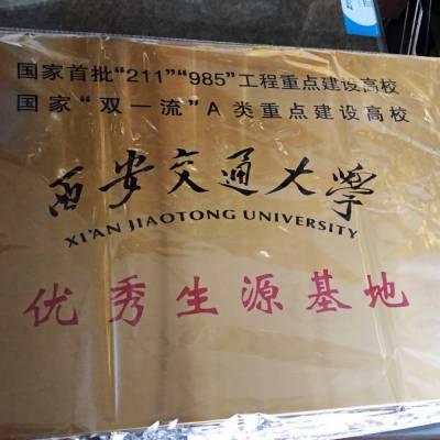 西安会议奖牌水晶奖杯荣誉证书工牌徽章礼品定制