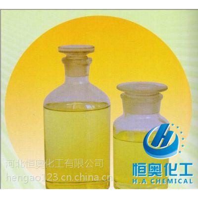 HA2014烘缸剥离剂(喷淋)