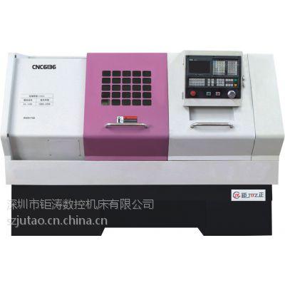 供应广东深圳 东莞 惠州宝鸡/钜正CNC36数控车床 全网钜惠