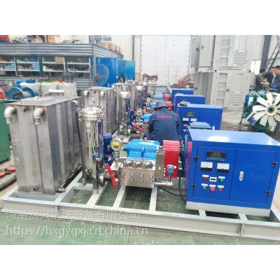 宏兴供应天津200公斤锅炉清洗维护用高压清洗机