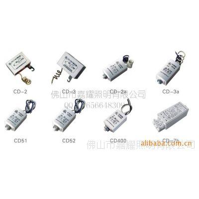 上海亚明触发器 亚字CD-7h电子触发器 三线