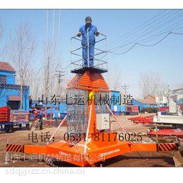 供应液压升降机/浙江套缸式液压升降机/QYJT液压升降机