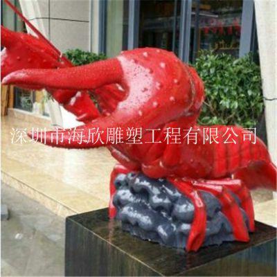 厂家热销海鲜餐厅专用玻璃钢龙虾螃蟹雕塑 餐厅龙虾迎宾摆件挂件雕塑