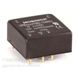 金升阳电源模块URA_YMD-10WR3 & URB_YMD-10WR3 系列