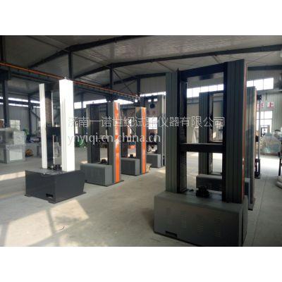 济南太阳能电池板专用电子万能试验机制造商