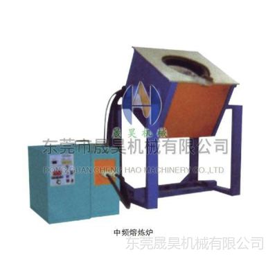 供应厂家专业生产 中频熔炼炉高周波感应加热机高周波热合