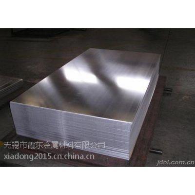 5052铝板 防锈好易氧化加工 规格齐全 价格实惠 厂家直销