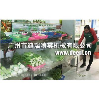 超市果蔬保鲜喷雾加湿系统