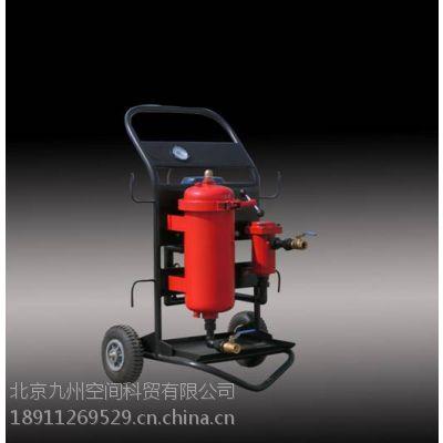 供应便移式滤油装置 产品型号: JZ-LYC-A系列