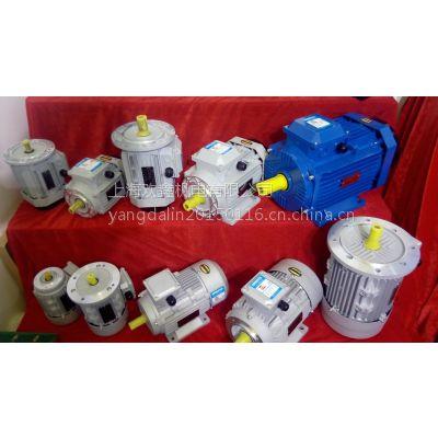 铝壳三相异步电动机产品齐全质量保证您值得信赖