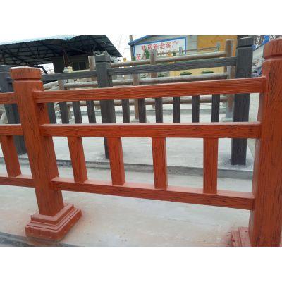 园林景观户外水泥仿木栏杆,预制混凝土钢筋结构