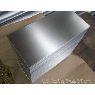 直销宝钢SECC电镀锌板 SECC电解镀锌钢板 0.2mm-2.0mm