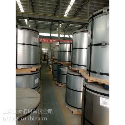 马钢白灰色彩涂板【卷】及彩钢瓦在丽水市批发价格,各种颜色都有现货直供。