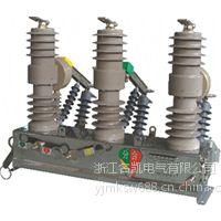 供应ZW32-12千伏户外高压真空断路器全国优惠销售