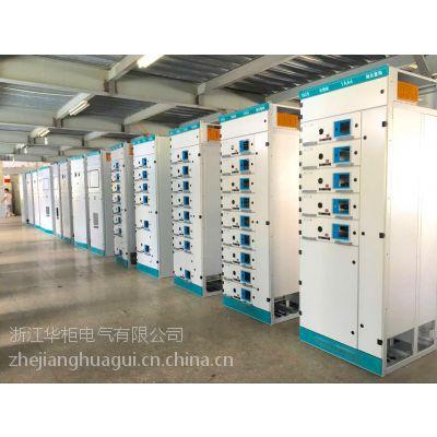 GCS配电柜 GCS抽屉柜价格 低压开关柜