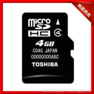 供应128升级手机内存卡 热销手机内存卡批发 可升级64g TF升级卡批发