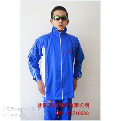 供应学校校服运动服套装
