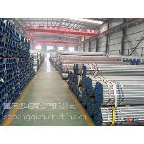 供应重庆20无缝钢管 45号钢无缝钢管现货