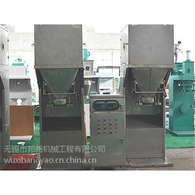 包装秤、无锡邦尧机械工程、粉料包装秤供应
