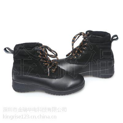 深圳市金瑞福充电电热鞋厂家批发