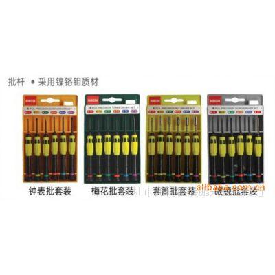 深圳批发供应日本罗宾汉NO.RES-102/102/103/104/105套装钟表批