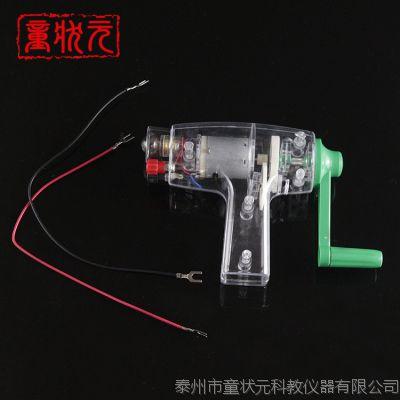 小型手摇发电机学生探究实验专用儿童玩具益智玩具电路器材电动机